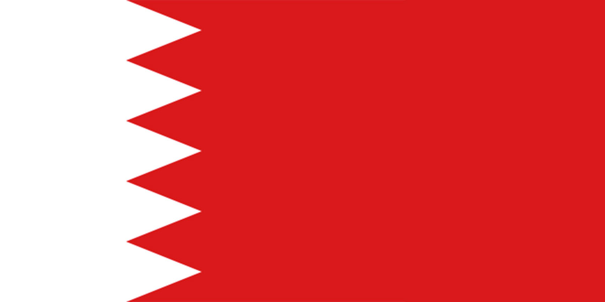 Sakhir, Bahrain